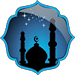 Download الأذان | صوت الأذان 1.5 APK