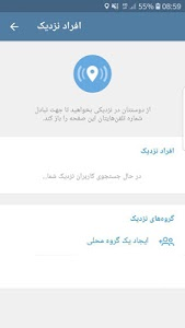 screenshot of نیوتل ضدفیلتر version T5.9.0-M1.2.1