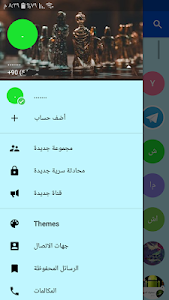 screenshot of واتس الملكي 2019 version 1.0