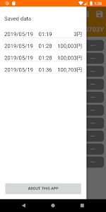 screenshot of Japanese currencies calculator (Counter) version 2.6.5