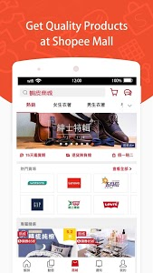 screenshot of Shopee | Spend Less Buy Better version 2.38.19