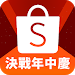 Download Shopee | 618 Mid Year Sale 2.39.21 APK