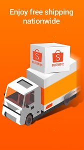 screenshot of Shopee | 618 Mid Year Sale version 2.39.10