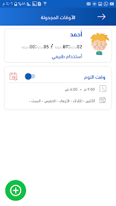 screenshot of Amaan version Varies with device