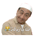 Arabic Stickers 2020 - WAStickerApps
