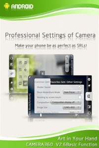 screenshot of Camera360 for Android 1.5 version 2.7.0
