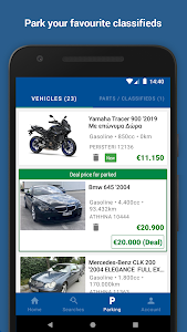 screenshot of Car.gr: Automobile and parts market in Greece version 2.3.3