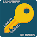 Cryptography (Collection of ciphers and hashes)