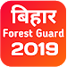 Download बिहार Forest Guard 2019 4.o APK