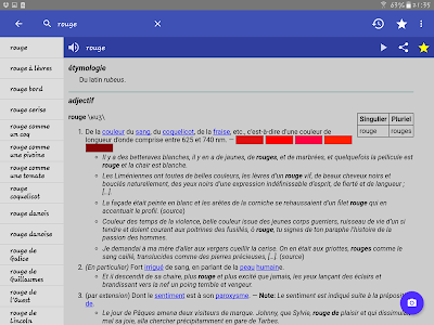 screenshot of French Dictionary - Offline version Varies with device