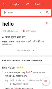 screenshot of U-Dictionary: Best English Learning Dictionary version 3.2.1