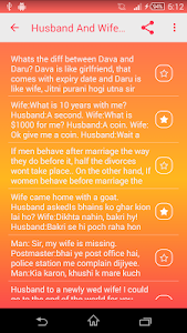 screenshot of Husband And Wife Jokes version 1.14