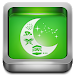Islamic Calendar: Athan, Prayer time, Qibla, Quran