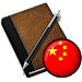 Download Learning Chinese 1.2.6 APK