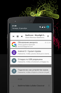 screenshot of Mp3 Music download free version 1.0.6
