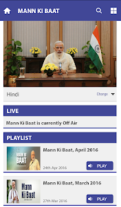screenshot of Narendra Modi version 3.0.3