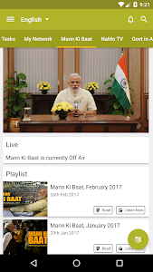 screenshot of Narendra Modi version 4.0.1