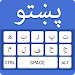 Pashto Keyboard - English to Pushto Typing Input