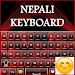 Download Nepali Keyboard 1.1 APK