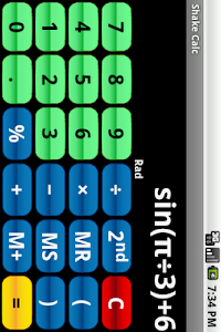 screenshot of Shake Calc - Calculator version 2.5