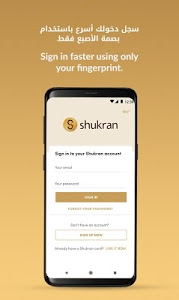 screenshot of Shukran version Varies with device
