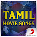 Tamil Movie Songs