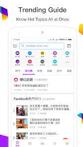 screenshot of Yahoo Taiwan - Inform, Connect, Entertain version 2.20.0
